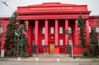 universytet shevchenka